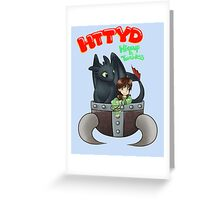 How to Train Your Dragon Greeting Card