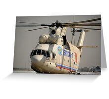 MI-26 Monster Helicopter Greeting Card
