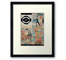 Japanese Quilt # 25  Framed Print
