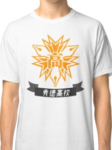 Shutoku Highschool - Kuroko's Basketball Classic T-Shirt