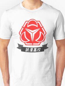 Seirin Highschool - Kuroko's Basketball Unisex T-Shirt