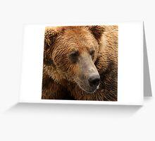 Contemplative bear Greeting Card
