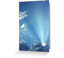 skycapes 1 Greeting Card