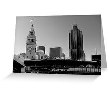 EARLY MORNING COMMUTE - BLACK AND WHITE   (CARD) Greeting Card