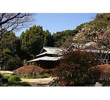 Imperial Palace - Suwa no chaya Tea House Photographic Print