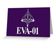 Evangelion 01 Greeting Card