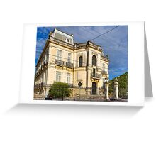 Mérida Gothic - Yucatan Architecture Greeting Card