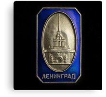 Soviet badge with the inscription Leningrad Canvas Print