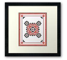 Traditional Folk Pattern Framed Print