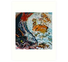 Yin Yang Tiger meets Dragon Art Print