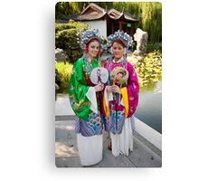 Girls in the Gardens Canvas Print