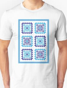 Traditional Folk Pattern - Blue T-Shirt