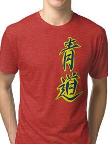 Seidō High School Tri-blend T-Shirt