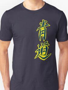 Seidō High School Unisex T-Shirt