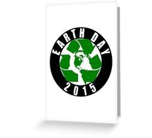 2015 Earth Day Recycle Design Greeting Card