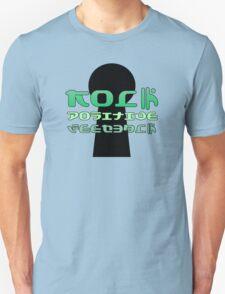 Rock Positive Feedback Unisex T-Shirt
