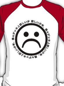 SO SAD T-Shirt