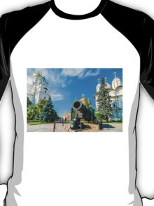 Complete Moscow Kremlin Tour - 23 of 70 T-Shirt