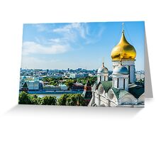 Complete Moscow Kremlin Tour - 33 of 70 Greeting Card