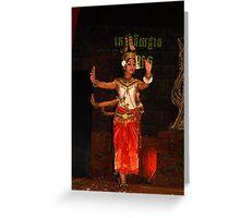 Cambodian Classical Dancers - Siem Reap Greeting Card