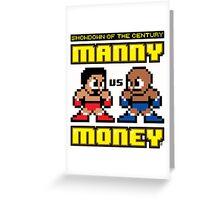Mega Manny vs. Mega Money Greeting Card