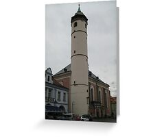 Domazlice, Czech Republic Greeting Card
