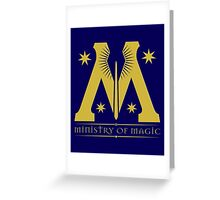 Harry Potter - Ministry of Magic Symbol Greeting Card