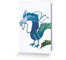Spirited Away Haku Greeting Card
