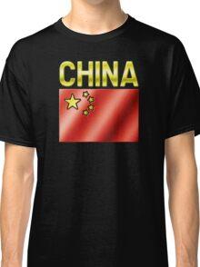 China - Chinese Flag & Text - Metallic Classic T-Shirt
