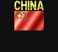 China - Chinese Flag & Text - Metallic Unisex T-Shirt