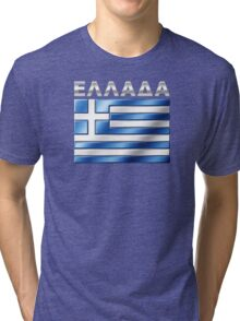 ELLADA - Greek Flag & Text - Metallic Tri-blend T-Shirt