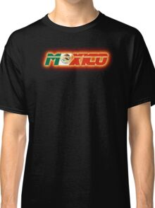 Mexico - Mexican Flag Logo - Glowing Classic T-Shirt