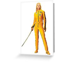 Uma Thurman (Kill Bill) Greeting Card
