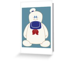 Stay Puft Chibi Greeting Card
