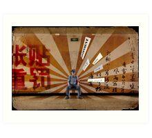 Beijing Life Art Print