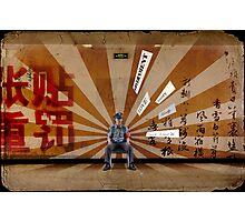Beijing Life Photographic Print