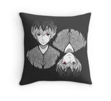 Sasaki Haise Throw Pillow