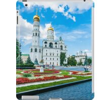 Complete Moscow Kremlin Tour - 65 of 70 iPad Case/Skin