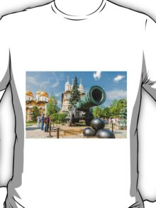 Complete Moscow Kremlin Tour - 67 of 70 T-Shirt