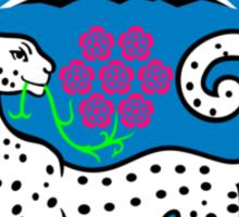 Seal of Almaty Sticker