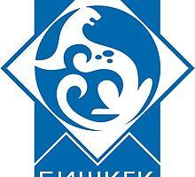 Coat of Arms of Bishkek by abbeyz71
