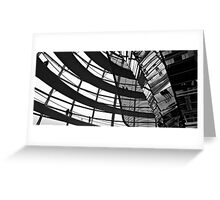 Reichstag Dome 2 Greeting Card