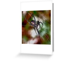 I 'm Watching You  ( Black Widow series) Greeting Card