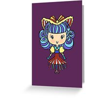 Lil' CutiE - Cha Cha Girl Greeting Card