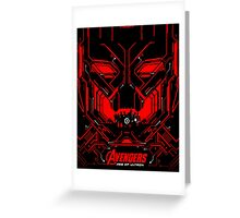 Suit of armour around the world Greeting Card
