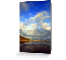 Big  sky  2 Greeting Card