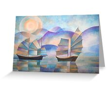 Shades of Tranquility - Cubist Junks Greeting Card