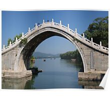 Chinese Marble Stone Bridge Poster