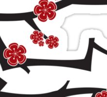 Red Sakura Cherry Blossoms Chinese Ai / Love Sticker