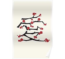 Red Sakura Cherry Blossoms Chinese Ai / Love Poster